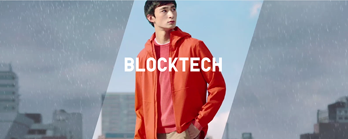 Uniqlo_Blocktech